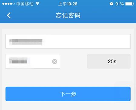 警惕,别让短信验证码造成用户流失