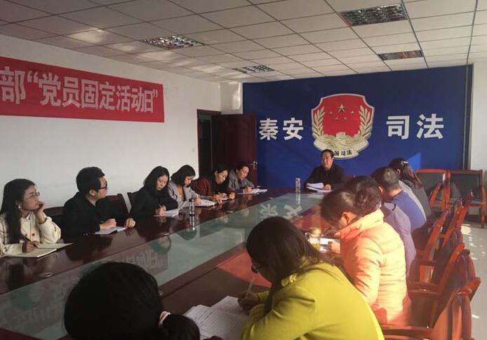 秦安县司法局开通短信平台