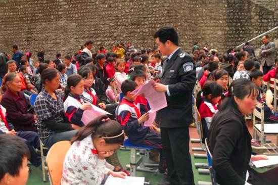 旺苍县通过短信平台,做好党员反腐倡廉宣传教育