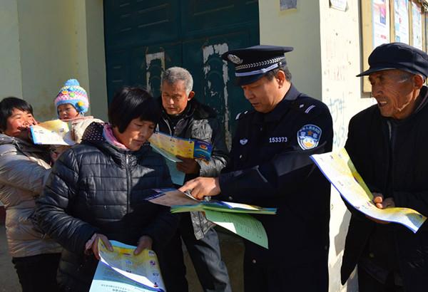 分宜县公安局通过短信平台,为群众发送安全防范信息20万余条