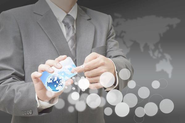 短信验证码验证用户身份 有效保障个人信息安全