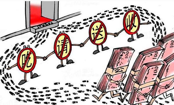 """县政府通过短信群发平台,提醒党员预防""""节日病"""""""