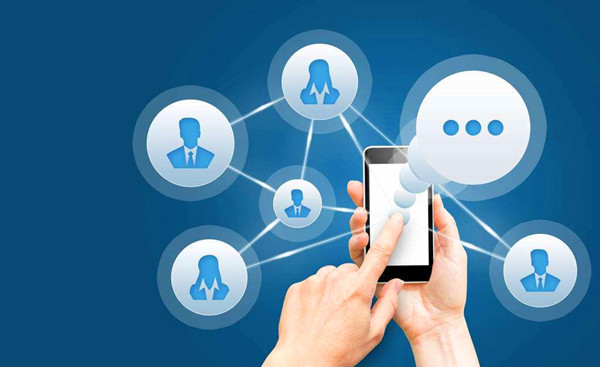 三网合一短信平台
