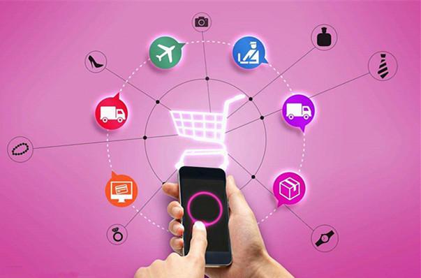 106短信平臺在電商行業具體應用場景
