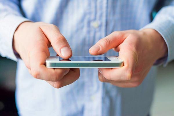 手机短信验证码是否安全呢