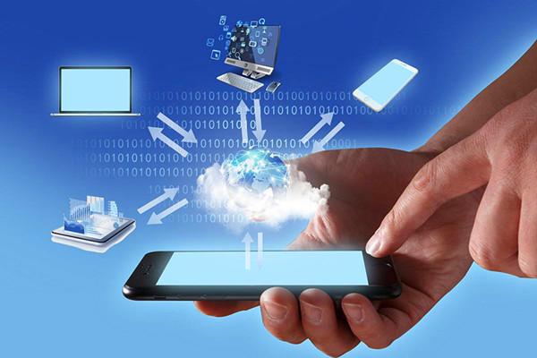 企事业单位短信群发平台