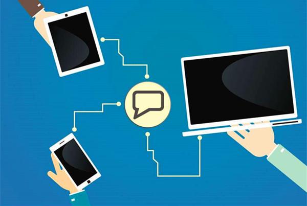 短信平台运营