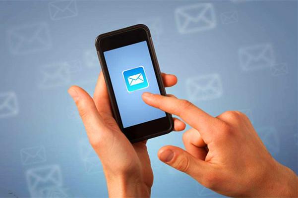 sms短信群发平台