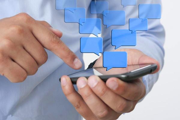 短信互动平台