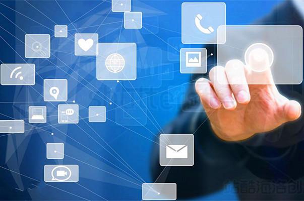 短信通知平台