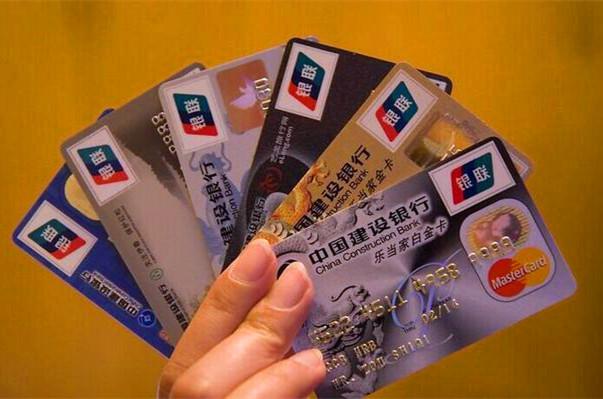 信用卡短信邀請