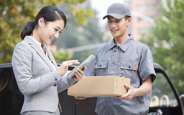 客户订单提醒短信