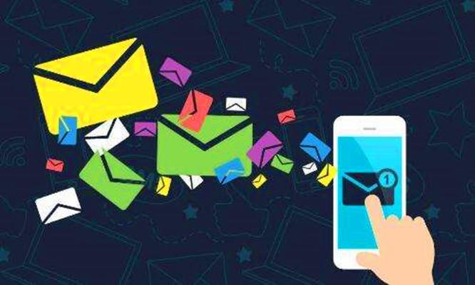 商业短信群发